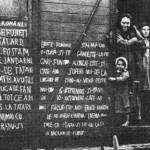 Dislocarea, strămutarea și expulzarea populației românești de către horthyști (1940)