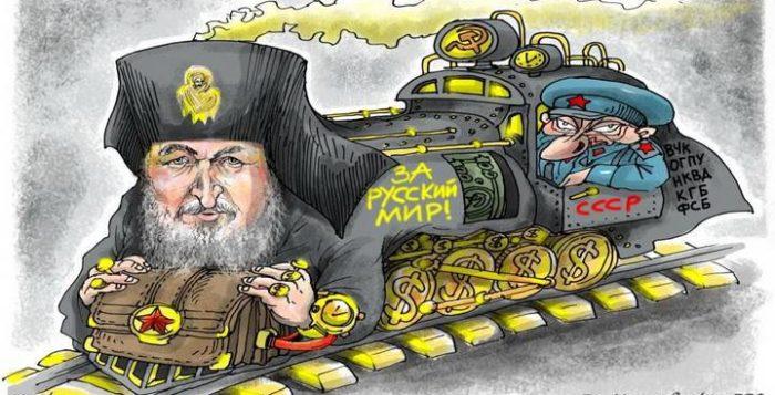 Patriarhia Moscovei