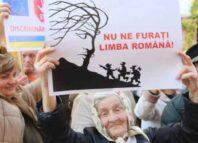 Limba romana in Ucraina