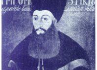 Grigore Ghica III